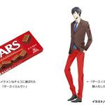 「イケメンなチョコレート」に関するアンケート調査の画像