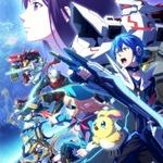 「ファンタシースターオンライン2 ジ アニメーション」キービジュアルの画像