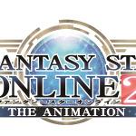 「ファンタシースターオンライン2 ジ アニメーション」タイトルロゴの画像