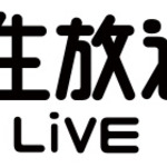 ニコニコ生放送 ロゴの画像