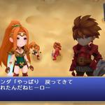 【PS Vita DL販売ランキング】『聖剣伝説 -FF外伝-』首位獲得、『三国恋戦記~思いでがえし~』初登場ランクイン(2/12)