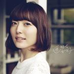 花澤香菜ニューシングル「透明な女の子」志村貴子がコミック化 の画像
