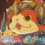 3DS『妖怪三国志』は最大4人マルチプレイ対応…ゲーム映像を含む最新映像公開の画像