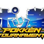「ポケモンワールドチャンピオンシップス2016」情報公開!今年はゲーム&カード&『ポッ拳』の3部門で展開の画像