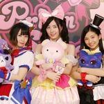 映画「プリパラ」主題歌はSKE48新曲「チキンLINE」、メンバーがキャラ衣装に挑戦