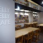 世界中のボードゲームが遊べるカフェ「JELLY JELLY CAFE」池袋店が2月20日オープンの画像