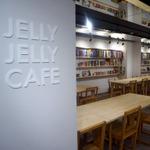 世界中のボードゲームが遊べるカフェ「JELLY JELLY CAFE」池袋店が2月20日オープン