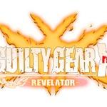 PS4/PS3『GUILTY GEAR Xrd REVELATOR』最速体験会では「琴 慧弦」「レイヴン」もプレイ可能の画像