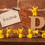 フィギュア「ピカチュウパーティー」3月19日発売!メタモン含む全6種類の画像