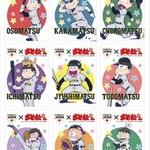 「おそ松さんシート」のセットグッズ(ベースボールカード)の画像