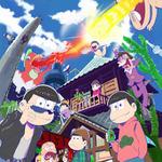 アニメ「おそ松さん」メインビジュアルの画像