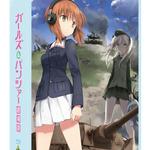 Blu-ray/DVD「ガルパン 劇場版」5月27日発売、特典盛りだくさんの特装限定版もの画像