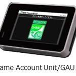 コナミとセガが協業…1つのアーケード筐体で「電子マネー」「PASELI」による決済が可能に、提供は2016年夏