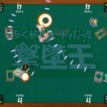 自分のイラストで戦うセガ新作AC『らくがきカードバトル撃墜王』詳細公開!絵やぬり方によって強さが変化