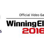 『ウイニングイレブン 2016』発売決定!欧州王者を決める戦い開幕の画像