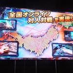 『ガンダム EXVS.マキシブーストON』3月9日稼働開始、最新映像も公開…『U.C.カードビルダー』は3月17日の画像