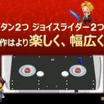 AC『シアトリズムFF オールスターカーニバル』は2016年秋稼動!操作は2ボタン+2ジョイスライダーにの画像