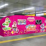 秋葉原駅に46インチの『ラブライブ!スクフェス』が登場!2月27日・28日に体験イベント開催の画像