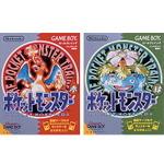 【特集】1996年2月27日、全てはここから始まった…ポケモンゲーム史「ゲームボーイ」編