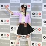 村川梨衣による踊ってみた動画が公開!楽曲は「エスカ&ロジーのアトリエ」OP曲の画像