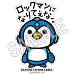 CAPCOM×B-SIDE LABEL ステッカー ロックマン(ロックマンになりてぇなー。)の画像