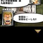 【激闘日記】『クローズ×WORST V』九能龍信という漢。その生き様にヒーローを見たぞコラァ!の画像