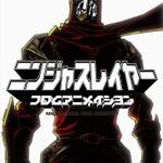 「ニンジャスレイヤー」4月よりTOKYO MX1ほかで放送開始!新キービジュアルも公開