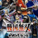 舞台「戦国無双」~四国遠征の章~がAiiA 2.5 Theater Tokyoにて上演決定!第1弾キャストも発表