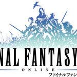【昨日のまとめ】PS2/Xbox 360『FFXI』サービス終了、ポケモン「カビゴン」が約1.5mのクッションに、『艦これ』×「すき家」タイアップキャンペーン…など(2/26)