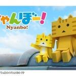 あのダンボーが猫に!TVアニメ「にゃんぼー!」2016年秋NHK Eテレで放送開始