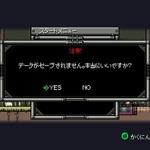 【週刊インサイド】ゲーマーがイライラする10の要素とは!? 「SAO」実現に迫るIBMの動きや『ポケモン』最新作発表もの画像