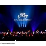 「戦姫絶唱シンフォギア」第4期&第5期の制作決定!シンフォギアライブ2016で制作発表