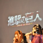 新宿アルタで行われた「第壱回『戦乱のサムライキングダム』ファン感謝祭」レポ、後半!熱いコラボ企画もあり!