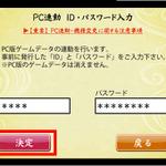 『刀剣乱舞 Pocket』リリース開始! PC版との連動は細心の注意をの画像
