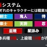 『一血卍傑』新キャラ「ハンニャ(CV:深川芹亜)」「ゴエモン(CV:高橋直純)」発表の画像