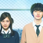 「一週間フレンズ。」実写化、川口春奈×山崎賢人が初共演