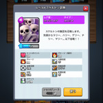 Supercell新作『クラッシュ・ロワイヤル』配信開始!―『クラクラ』のキャラも登場するカードゲームの画像