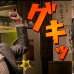 小栗旬が中村蒼に「グキッ」を語る『実況パワフルプロ野球』最新CMが3月5日オンエアの画像