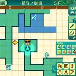 『世界樹の迷宮V』ゲーム画面&限定版情報が公開!限定版にはスペシャルアートブックなどが付属の画像