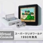 New 3DS向け「スーパーファミコン バーチャルコンソール」配信決定、『MOTHER2』『F-ZERO』『スーパーマリオワールド』など