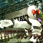 【PS Vita DL販売ランキング】『仮面ライダー バトライド・ウォー 創生』2位、『蒼の彼方のフォーリズム』初登場9位(3/5)
