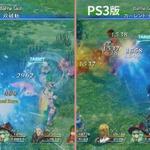 『スターオーシャン5』PS4/PS3の比較映像が公開、グラフィックや敵の認識距離に違いがの画像