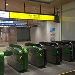 迷宮化進む「新宿駅」に新改札口がオープン、『新宿ダンジョン』制作者が「くそう…修正せんと…」と反応