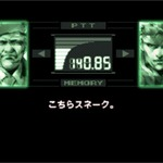 『METAL GEAR SOLID』シリーズに見る小島監督の変遷