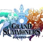 『グランドサマナーズ』タイトルロゴの画像