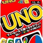 カードゲーム「UNO」初のルール変更が発表、3月中旬より2種類の新カードを導入