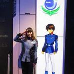 「機動戦士ガンダムSEED」地球連合軍コスチューム 青の画像