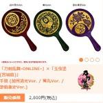 "「AnimeJapan 2016」""伝統工芸×アニメ コラボグッズ""ラインナップにアニメ化未発表の『刀剣乱舞』『Fate/Grand Order』が登場"