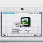 【3DS DL販売ランキング】『MOTHER2』『スーパーマリオワールド』などSFCのバーチャルコンソールが続々ランクインほか(3/10)