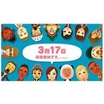 任天堂のスマホアプリ『Miitomo』配信日決定、事前登録は前日の12:00まで